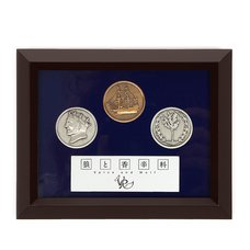 Spice and Wolf VR Original Coin Set