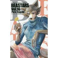 Beastars Vol. 16