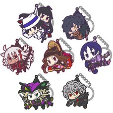 Fate/Grand Order Tsumamare Keychain Collection Vol. 6
