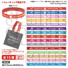BanG Dream! Girls Band Party! Trading Silicone Band