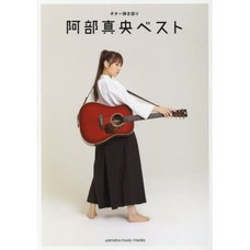 Sing with Guitar! Mao Abe Best