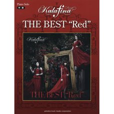 Kalafina the Best -Red- Piano Solo