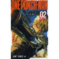 One-Punch Man Vol. 2