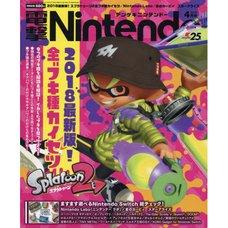 Dengeki Nintendo April 2018