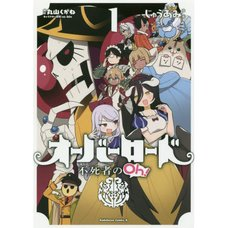 Overlord: The Undead Oh! Vol. 1