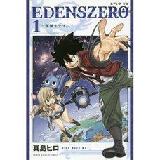 Edens Zero Vol. 1