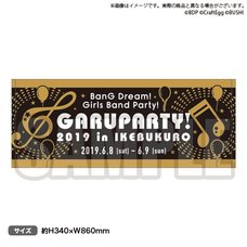 BanG Dream! Girls Band Party! 2019 Anniversary Towel