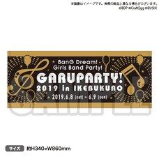 BanG Dream! Girls Band Party! 2019 Anniversary Towel