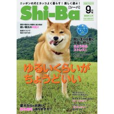 Shi-Ba September 2020