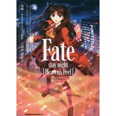 Fate/stay night [Heaven's Feel] Vol. 3
