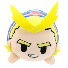 Mochibi My Hero Academia All Might Plush