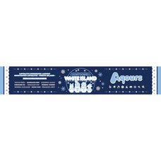 Love Live! Sunshine!! Aqours COUNTDOWN Love Live! ~WHITE ISLAND~ Muffler Towel