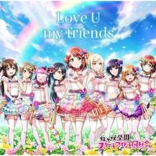 Love Live! Nijigasaki High School Idol Club 2nd CD