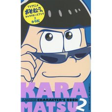 TV Animation Osomatsu-san Character's Book 2: Karamatsu