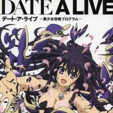 Date A Live Beautiful Girl Strategy Program