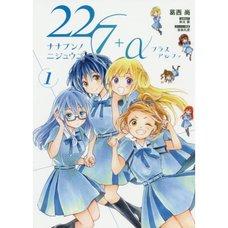22/7 Plus Alpha Vol. 1