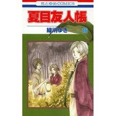 Natsume's Book of Friends Vol. 16