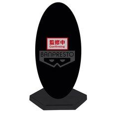 Kamen Rider Saber Kamen Rider Espada Lamp Do Alangina