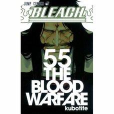 Bleach Vol. 55 (Japanese)