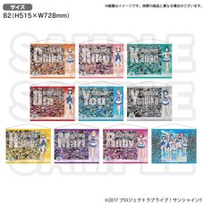 Love Live! Sunshine!! Uranohoshi Girls' High School Store Aqours 5th Anniversary B2-Size Tapestry Collection