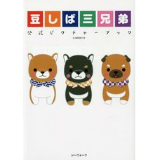 Mameshiba San Kyodai Official Picture Book