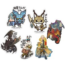 Capcom x B-Side Label Monster Hunter: World Sticker Collection Vol. 2