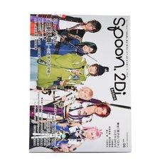Spoon.2Di Actors Vol. 6