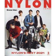 Nylon Japan March 2021