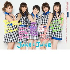 Juice=Juice First Squeeze! Special Live Event A4 Group Shot Photo