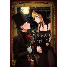 The Duke of Death and His Maid Vol. 11