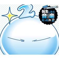 Tensei Shitara Ongaku Datta Ken Vol. 2 | TV Anime That Time I Got Reincarnated as a Slime Season 2 Original Soundtrack