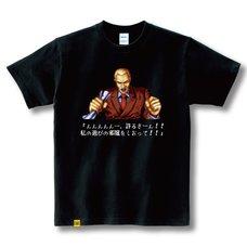 Pixel Label Yururusan T-Shirt