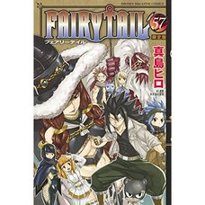 Fairy Tail Vol. 57 Limited Edition