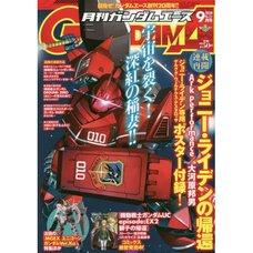 Monthly Gundam Ace September 2020