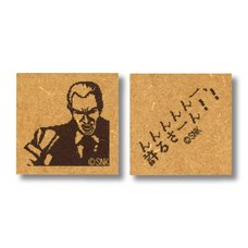 SNK Yururusaaaan!! Quote Stamp