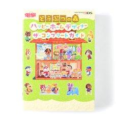 Animal Crossing: Happy Home Designer Complete Guide