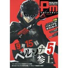 Persona Magazine P5 Special