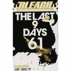 Bleach Vol. 61