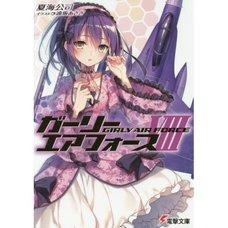 Girly Air Force Vol. 8 (Light Novel)