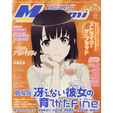 Megami Magazine December 2019