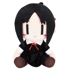 Kaguya-Sama: Love Is War Kaguya Shinomiya Big Plush