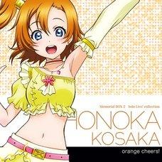 Honoka Kosaka: Orange Cheers! | TV Anime Love Live! Solo Live! II from μ's