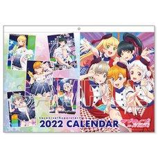 Love Live! Superstar!! 2022 Calendar