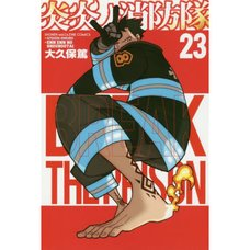 Fire Force Vol. 23
