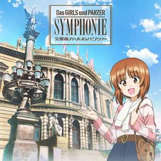 Girls und Panzer Symphony CD