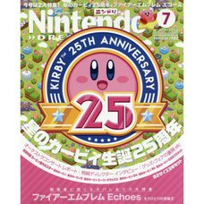 Nintendo Dream July 2017