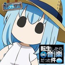 Tensei Shitara Nikki no Ongaku Datta Ken   TV Anime The Slime Diaries: That Time I Got Reincarnated as a Slime (2-Disc Set)