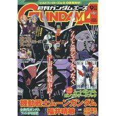 Monthly Gundam Ace September 2018