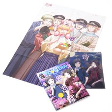 Otomedia Plus Summer 2016