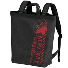 Evangelion NERV 2-Way Black Backpack